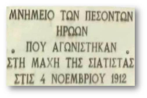 http://siatistanews.gr/ekdiloseis-ekatontaetias/images/dromoi/kastraki-tymbos.jpg